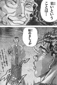 http://yabou-karakuri.sakura.ne.jp/diary/hanpera/imeage25/Image168.jpg