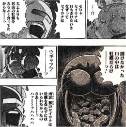 http://yabou-karakuri.sakura.ne.jp/diary/hanpera/imeage27/Image34.jpg